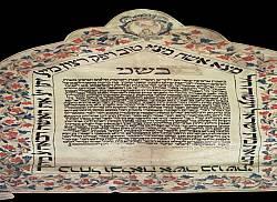 Vita e cultura ebraica in età moderna, a Siena
