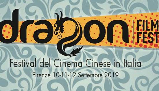 Evento Dragon Film Festival Cinema Odeon